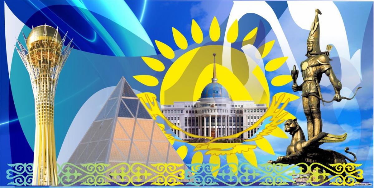 Цитаты великих, открытка день независимости республики казахстан
